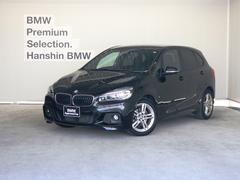 BMW218dアクティブツアラーMスポーツ保証付Pサポートクルコン