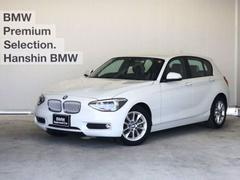 BMW116i スタイル認定保証HDDナビPサポSOSミラーETC