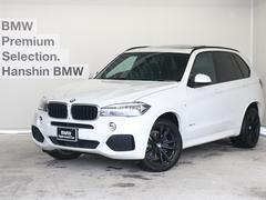 BMW X5xDrive35dMスポーツ認定保証セレクトPKGLEDSR