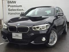 BMW118d Mスポーツ登録済未使用車PサポートコンフォートP
