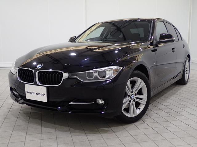 BMW 320dスポーツ認定保証インテリセーフティクルコン1オーナー