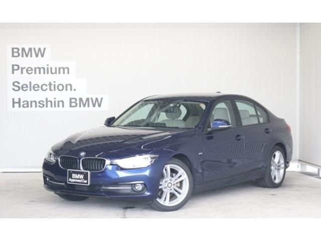 BMW 320dスポーツデビューPKGベージュ革ACCバックカメラ