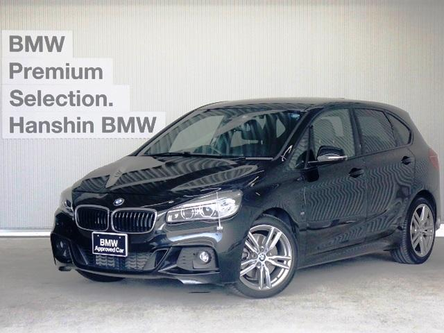 BMW 225ixDriveATMスポーツ黒革シートヒーター地デジ
