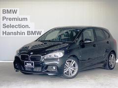 BMW225ixDriveATMスポーツ黒革シートヒーター地デジ