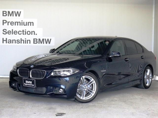 BMW 523i Mスポーツ認定保証1オーナLEDヘッドライトACC