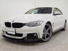 BMW435iカブリオレMスポーツACC認定保証Mパーツ多数LED