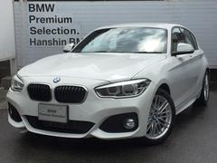 BMW118iMスポーツ登録済未使用車LEDライトバックカメラ