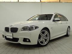BMW535iツーリング Mスポーツ認定保証SR後期LciLED