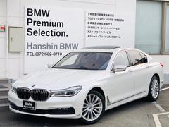 BMW740i 認定保証プラスPKGレーザーライトSR19AW