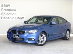 BMW320iグランツーリスモMスポーツ認定中古車ベージュ革ETC