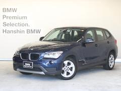 BMW X1sDrive 18i認定保証ナビ地デジキセノンワンオーナー