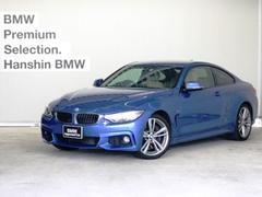 BMW435iクーペ Mスポーツ認定保証ACC19AWベージュ革