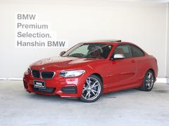 BMWM235iクーペ認定保証赤レザーサンルーフバックカメラETC