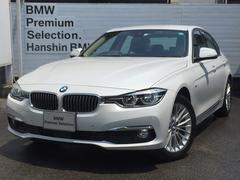 BMW320d ラグジュアリー登録済未使用車HDDナビ黒革ACC