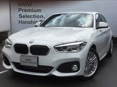 BMW118i Mスポーツ登録済み未使用車LEDコンフォートPKG