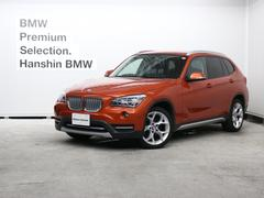 BMW X1sDrive20ixライン4気筒TB純正HDDナビPサポート