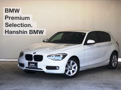 BMW116i認定保証タッチパッド付純正HDDナビキセノンETC