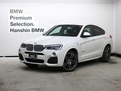 BMW X4xDrive 28iMスポーツ認定保証黒革LEDヘッド1オナ