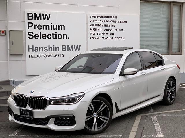 BMW 740i Mスポーツコニャック革20AWハーマンカードンSR