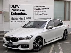 BMW740i Mスポーツコニャック革20AWハーマンカードンSR