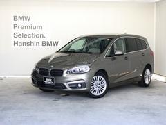 BMW218dグランツアラーラグジュアリーACCコンフォートP本革