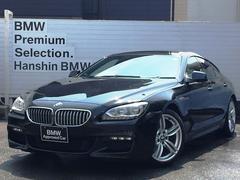 BMW640iグランクーペ Mスポーツ認定保証SRアイボリ革LED