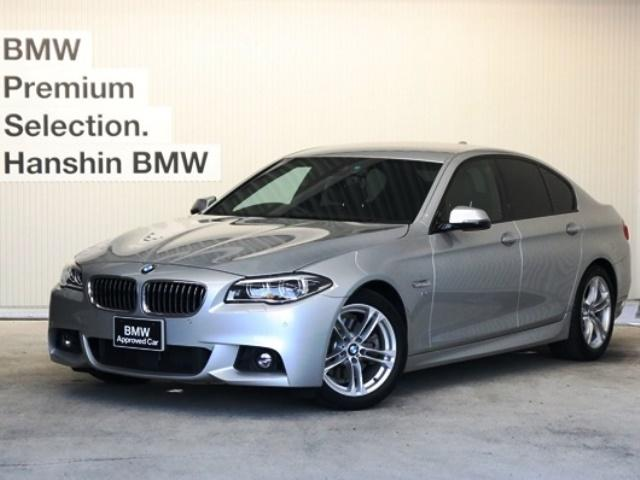 BMW 523d Mスポーツ認定保証黒革LEDヘッドACC1オーナー