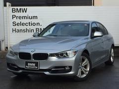 BMW320i スポーツ認定保証HDDナビパドルシフト1オーナー