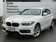 BMW118iスポーツ登録済未使用車バックカメラLEDPDCETC