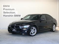 BMW320dブル−パフォ−マンスMスポーツ認定保証ブラックレザー