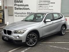 BMW X1sDrive 20iスポーツ認定保証純正HDDナビ4気筒TB