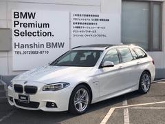 BMW528iツーリングMスポーツ認定保証LED革サンルーフACC