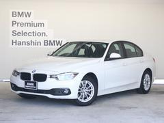 BMW320d認定保証ACCバックカメラLEDライト純正HDDナビ