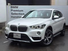 BMW X1xDrive18dxライン登録済未使用車4駆ナビコンフォート