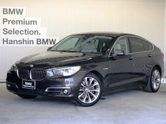 BMW528iグランツーリスモモダン認定保証コンフォトpkg1オナ