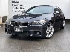 BMW523i Mスポーツ認定保証OP19AW電動シートリアPDC