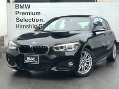 BMW120iMスポーツ認定保証アドバンスドPサポ1オーナーETC