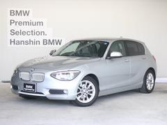BMW116iスタイル認定保証シートヒータPシートHDDナビPサポ