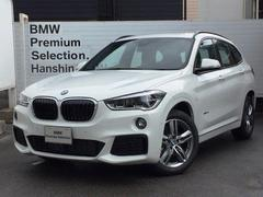 BMW X1xDrive18d Mスポーツ登録済未使用ACCコンフォート