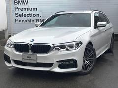BMW523dツーリングMスポーツ認定保証ワンオーナーACCLED
