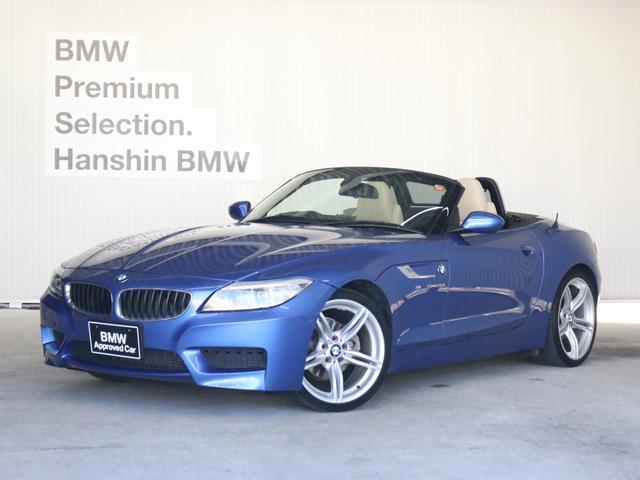 BMW sDrive20iMスポーツ認定保証ベージュ革HDD1オーナ