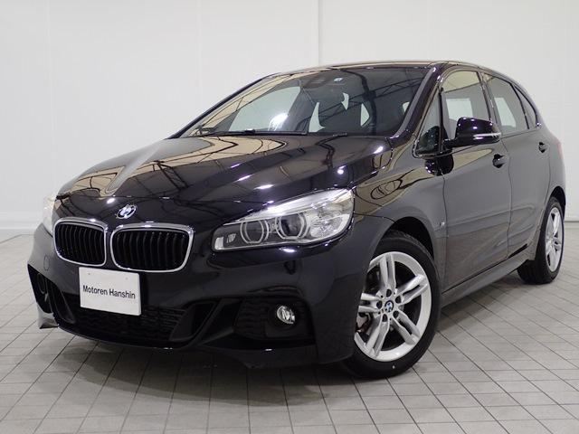 BMW 218dアクティブツアラーMスポーツコンフォートPシートヒタ