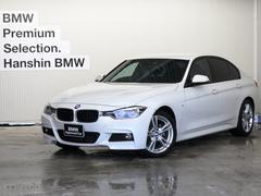 BMW320i Mスポーツ認定保証1オナACCヘッドUPDLED