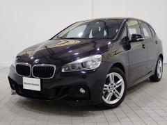 BMW218dアクティブツアラーMスポーツコンフォートPシートヒタ