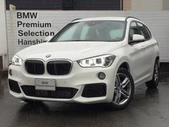 BMW X1sDrive 18i Mスポーツ登録済み未使用車コンフォート
