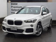 BMW X1xDrive18dMスポーツ登録済み未使用車コンフォート