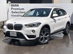 BMW X1xDrive 18dxライン登録済未使用車コンフォートPKG