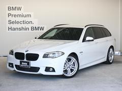BMW523dツーリングMスポーツザ・ピークブラックレザーHDD