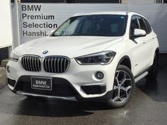 BMW X1xDrive 25i xライン ハイラインパッケージ黒革