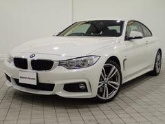 BMW435iクーペMスポーツ認定保証ワンオーナー黒革LEDライト